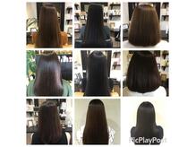 髪質改善、縮毛矯正なら実績経験のあるできるサロンにおまかせ。