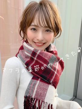 ことりベージュショートレイヤーコンマヘア20代30代40代◎田邊