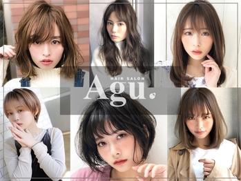アグ ヘアー ルテラ 八戸城下店(Agu hair lutella)(青森県八戸市/美容室)