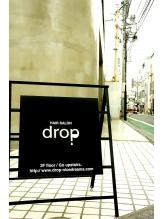 ドロップ(drop)