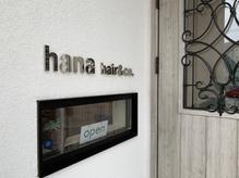 ハナヘアーアンドコー(hana hair&co.)の詳細を見る