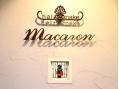 ヘアアンドメイク マカロン(hair&make macaron)