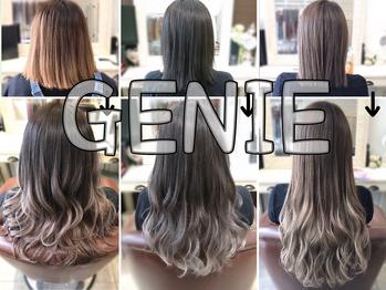 40代大人女性にぴったりな美容院 エクステンションジーニー(extension GENIE)