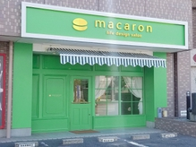マカロン 宇都宮店(macaron)の写真