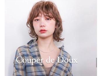 クペドゥドゥ(Couper de Doux)(大阪府大阪市西区)