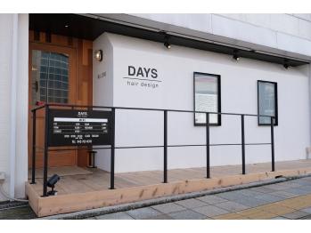 デイズヘアデザイン(DAYS hair design)(神奈川県相模原市)