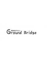 隠れ家サロン グランドブリッジ