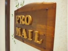 社名に30年前よりメールという言葉を使用★プロが届ける…♪