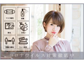ヘアメイクマーサ エキア志木店(Hair Make MASA)(埼玉県新座市)