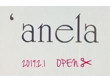 アネラ(anela)の写真
