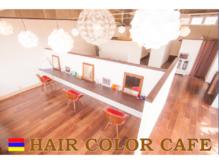 ヘアーカラーカフェ 浦添店(HAIR COLOR CAFE)