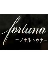 フォルトゥナ(fortuna)