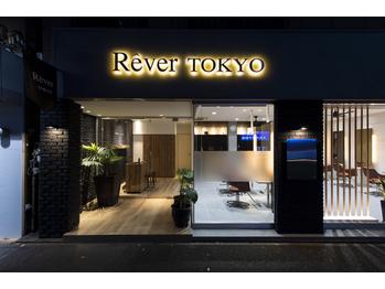 リベア トウキョウ 東大島店(Rever Tokyo)(東京都江東区/美容室)