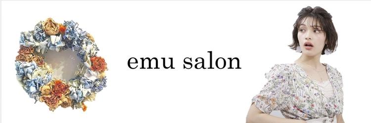 エムサロン(emu salon)