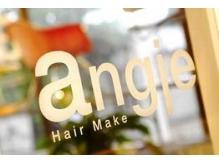 ヘアメイク アンジ(Hair Make angie)