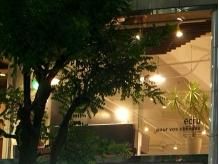 大宮駅西口ミニストップの2階にecruはあります。