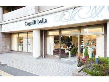 カペリベラ CapelliBella 香里園店(大阪府寝屋川市)