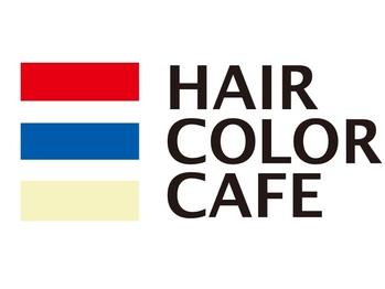 ヘアーカラーカフェ 霧島国分店(HAIR COLOR CAFE)(鹿児島県霧島市)