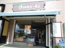 アニージー美容室(anny G)