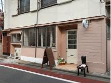 東急目黒線「武蔵小山駅」徒歩5分