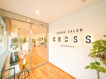 クロス(CROSS)(石川県金沢市/美容室)