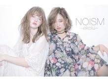 ヘアセットサロン ノイズ(NOISM)