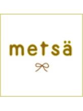 メッツァ(metsa)
