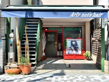 アーリーナッツヘア(Arly nut's hair)(大阪府大阪市港区/美容室)
