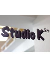 スタジオ ケーツープラス(Studio K2+)