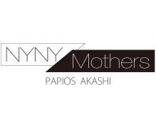 ニューヨークニューヨーク パピオス明石店(NYNY Mothers)