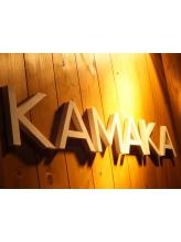 カマカ(KAMAKA)