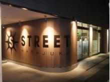 ストリートビューワー(STREET VIEWER)の詳細を見る