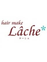 ヘアメイク ラーシェ(hair make Lache)