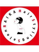 ヘアースタイリングサロン ライカ 戸越銀座店(Hair Styling Salon RAIKA)