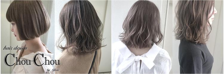 ヘアーデザイン シュシュ(hair design Chou Chou by Yone)のアイキャッチ画像