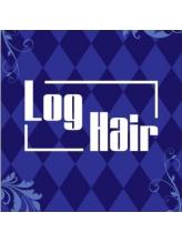 ログヘアー(Log Hair)