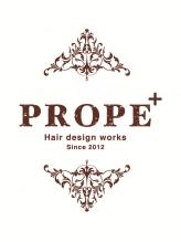 プロープ(PROPE+)