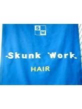 スカンクワーク(Skunk Work)