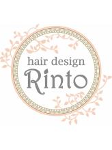 ヘアーデザイン リント(hair design Rinto)