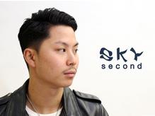 スカイ セカンド(SKY second)の詳細を見る
