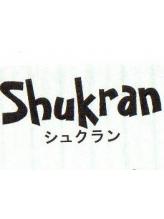 美容室 シュクラン(Shukran)
