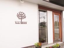 ヘアー ブラン hair BRAN