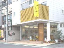 鶴ヶ島駅徒歩2分☆黄色のフラッグが目印です。