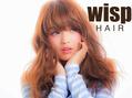 ウィスプヘアー(wisp HAIR)