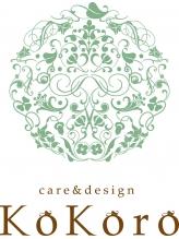 ココロ(care&design KoKoro)