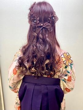 卒業式☆『袴着付け+ヘアセット』(*´▽`*)フルールヘア♪