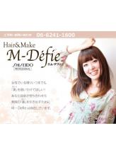 エムディフィー(M-Defie)