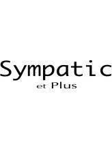 サンパティック(sympatic)