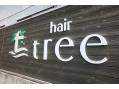 ヘアー ツリー(hair tree)