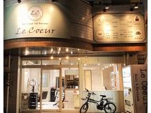 ルクール 美容室(Le coeur)の詳細を見る